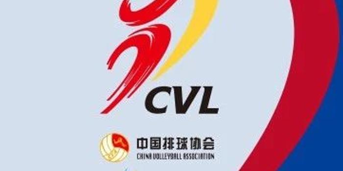收藏 | 2018-2019中国女排超级联赛第二阶段竞