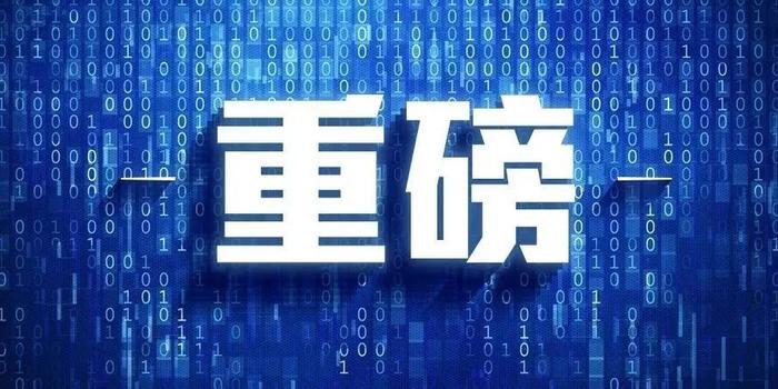 2017中国gdp_世行:按购买力平价,2017年中国GDP比美国高0.5%