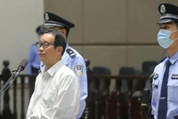原保監會主席項俊波被判11年有期徒刑 當庭認罪不上訴