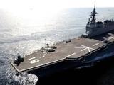 狐假虎威:日本准航母出现在南海!路过还是示威?
