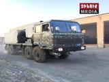 国产武器成主角!阿塞拜疆远程打击 亚美尼亚用WM-80反击