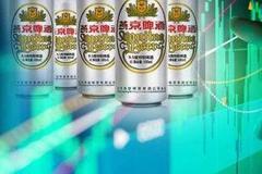 燕京啤酒董事长被立案调查:年内股价大涨30% 7.3万股民有点慌?