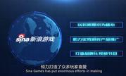 2019新浪游戏视频矩阵宣传片