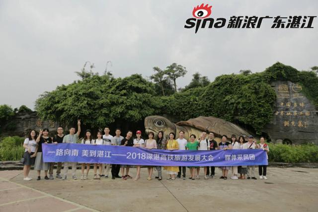 随着深湛高铁旅游发展大会的脚步,来自全国各地的媒体朋友组成了媒体采风团,在湛江进行采风活动,6月10日下午,媒体采风团一同前往湛江湖光岩旅游风景区进行采风活动,结合高铁开通的契机,宣传湛江城市旅游,传递湛江之美。