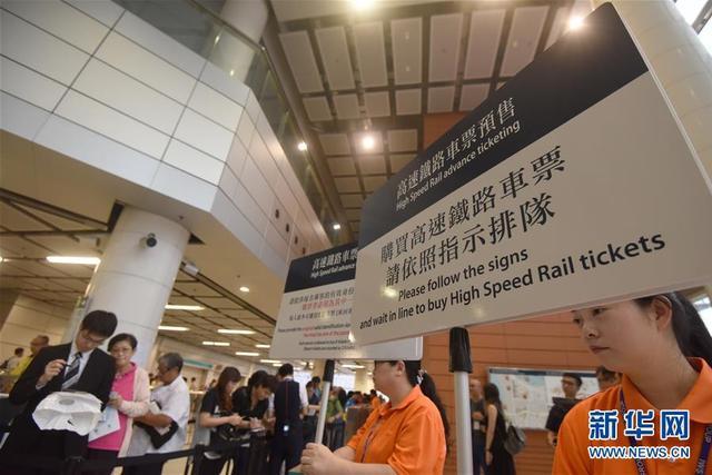 9月10日,在香港西九龙站,市民排队购票。      广深港高铁香港段将于9月23日投入运营。9月10日开始,广深港高铁各次列车车票在内地和香港同步发售。  新华社发(王申 摄)