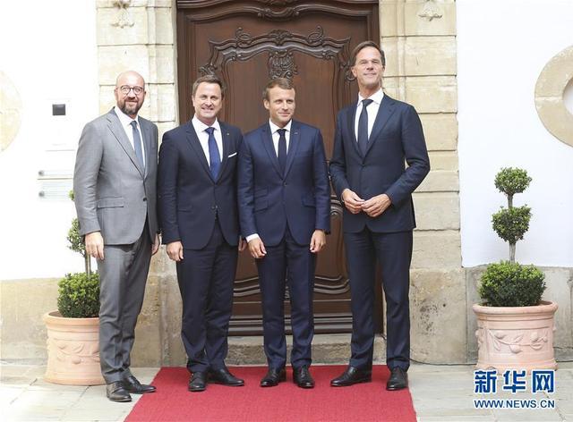 9月6日,在卢森堡,比利时首相米歇尔、卢森堡首相贝泰尔、法国总统马克龙和荷兰首相吕特(从左至右)出席会谈。当日,法国、比利时、荷兰和卢森堡四国首脑在卢森堡举行工作会谈,就欧盟价值观、难民危机、英国脱欧等问题协调立场。新华社记者叶平凡摄