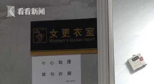 重庆的小杜是一名健身爱好者。11月1日中午,小杜到健身房游泳后,前往女更衣室洗澡。洗澡时她突然发现,对面隔间里有个男子盯着自己看,吓得她连喊救命。