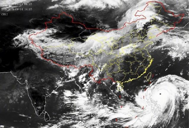 """今日,中央气象台发布台风黄色预警!预计""""山竹""""可能于16日夜间到17日凌晨,在广东西部到海南东部一带沿海登陆!"""