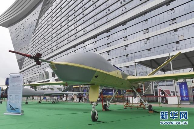 这是展出的翼龙二号无人机系统(9月10日摄)。