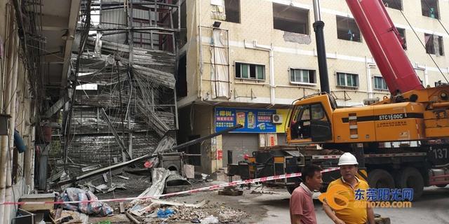 2018年4月12日11时许,位于高埗镇三联村一钢筋结构构筑物发生坍塌。事故现场有7人,事故中1人无碍,1人死亡,1人受伤,4人被困。救治救援工作正紧张进行当中。