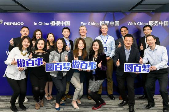 百事宣布捐资5千万人民币 计划在华开展社区项目