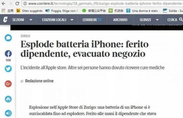 9日上午,在瑞士苏黎世一家苹果专卖店里,一部iPhone手机电池爆炸,造成1人受伤,7人中毒,包括员工和顾客在内的50余人被紧急疏散。