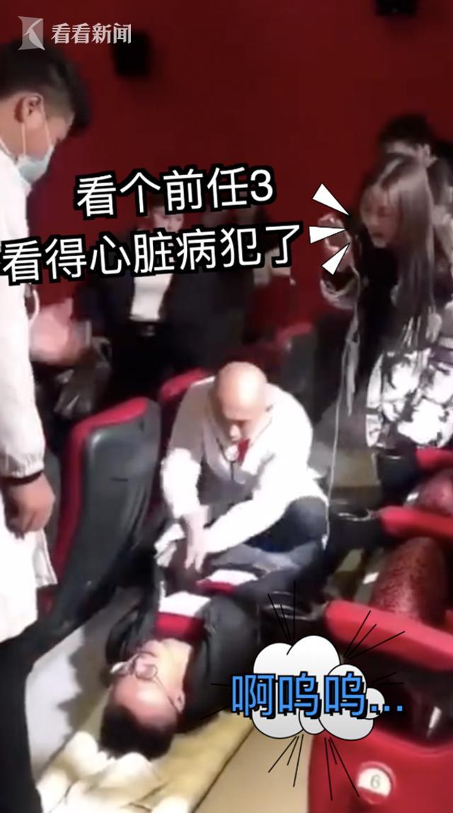 近日,又一部讲前任的电影,创造了华语爱情片票房最高纪录,9天10亿,连续8天票房第一。据说,看完这部《前任3》的都哭了,哭得那叫撕心裂肺啊!