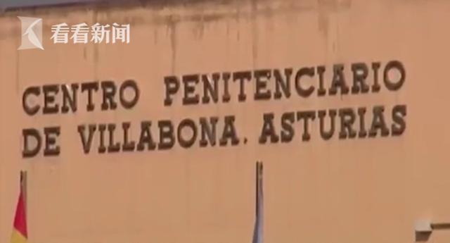 西班牙北部阿斯图里亚斯地区(Asturias)一名囚犯不省人事后被误判死亡,还被送到验尸房那边等待解剖。但就在他被宣布死亡后4小时,竟然在验尸房内发出鼻鼾声,才避免被验尸官开膛破肚。