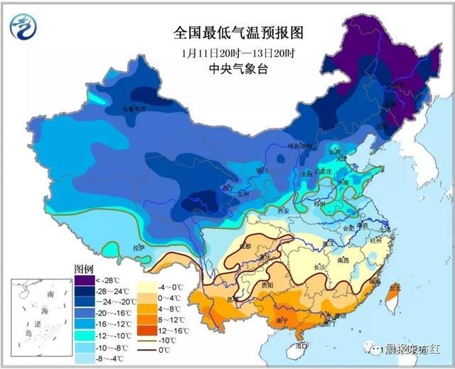 中央气象台1月11日18时继续发布寒潮黄色预警:11日夜间至12日,我国陆地上的偏北风逐渐减小,但东部和南部海区还有6~8级、阵风9~10级的大风;黄淮及其以南地区气温有小幅度下降,仍维持较低水平。12日早晨,山东大部、河南东部、安徽北部等地最低气温-10~-12℃,局地低于-12℃;江淮至江南东北部地区-6~-8℃,0℃线仍位于江南南部。来源:黑龙江晨报