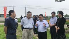 中国工程院院士王浩到五常市调研