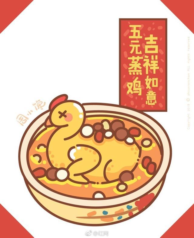 网友 @周小馋 手绘湖南人的年夜饭,全是肉肉的江湖,好萌好想吃!