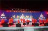 首届茅山道教文化音乐节绚丽上演