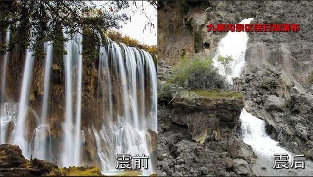 诺日朗瀑布位于九寨沟景区,海拔2365米,瀑宽270米,高24.5米,是中国大型钙化瀑布之一,也是中国最宽的瀑布。藏语中诺日朗是伟岸高大的意思,因此诺日朗瀑布意思就是雄伟壮观的瀑布。  但现在,诺日朗瀑布泥土垮塌,涓涓细流变成一股急流。很难想象昔日瀑布的雄伟壮阔……