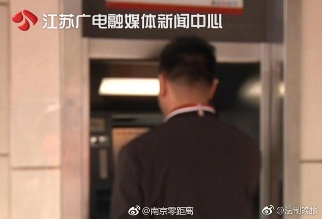 11月4日晚,镇江市民贾先生报警称在ATM里发现5000元现金,民警赶往现场后对贾先生予以表扬。