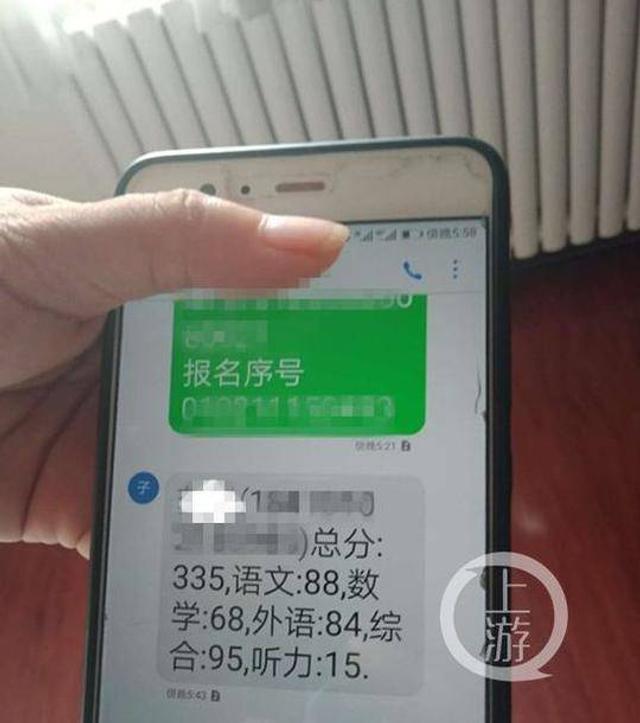 8月5日,自媒体波动财经发布的《河南四家长质疑考生答题卡掉包,纪委介入检察官实名举报》一文引发热议。