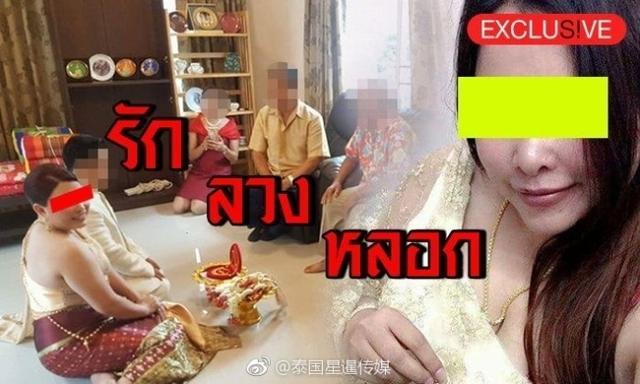 13名男子遭遇同一女子诱骗结婚,以为傍上家产亿万的富婆,没想到赔了聘金后才发现女子消失。来源:泰国星暹传媒