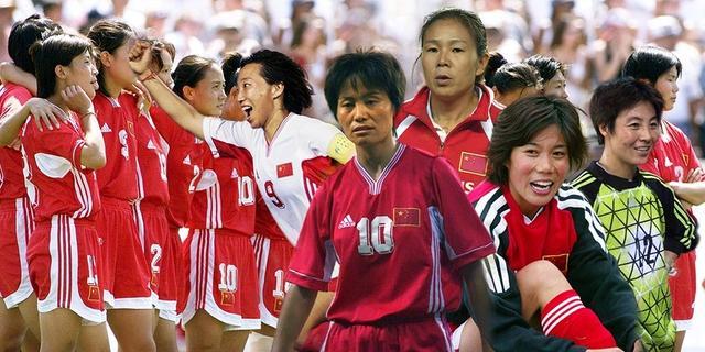IFFHS公布20世纪最佳球员的评选结果。多位中国女足名将进入候选。榜单中一个个熟悉的名字勾起了我们对中国女足黄金一代的美好记忆……