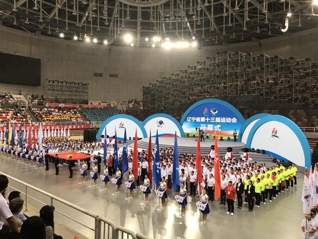 辽宁省第十三届运动会在盘锦红海滩体育中心开幕。  本届省运会是在十九大之后辽宁省举办的最大规模的综合性体育比赛。8月19日开幕到28日闭幕,设置社会组、群众组、学生组、青少年专业组四个组别的比赛,盘锦赛区承办拳击、帆板等11个比赛项目。
