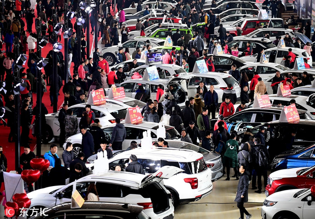 2018年3月10日,辽宁沈阳,2018沈阳国际汽车交易博览会在沈阳国际展览中心举行。