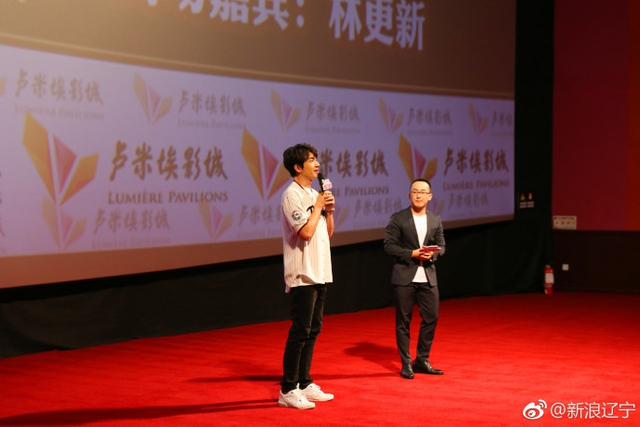 """7月24日晚,林更新回家乡沈阳宣传新电影,在现场还收到了粉丝送来的""""辣条花"""",林更新与粉丝们分享了拍戏期间的趣事,现场尖叫不断,人气爆棚。"""