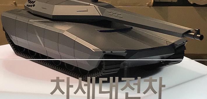 宇宙最强坦克模型?韩国展示未来坦克