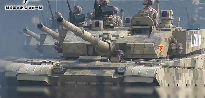 """出鞘:国庆受阅坦克真的""""简配""""了?"""