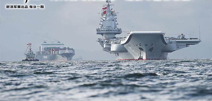 出鞘:为何航母舰岛一定要布置在右舷