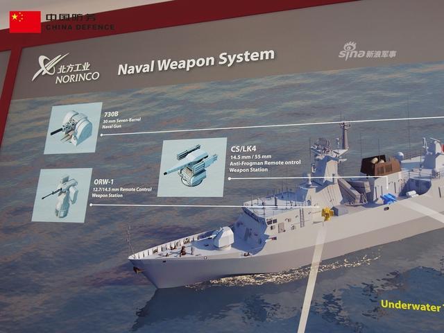 056的舰艏配备一门中国在本世纪初仿自俄罗斯AK-176的PJ26型单管76MM隐身舰炮,这是一种全封闭式自动舰炮,由俯仰部分、炮架部分、供弹系统、瞄准随动系统、电气控制系统等部分组成。该炮主要用于对海上和空中的目标进行攻击,初速980米/秒,射速分30发、60发、120发三档可调,最大射程17000米,特点是射速高,可靠性好,不仅具有较强的对海射击能力,也具备较强的防空能力。(新浪军事独家拍摄,全网首发)