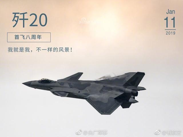 11日系我歼-20战斗机首飞8周年,不负相遇,不负未来!每一次你来我都行注目礼!(看航空/央广军事)