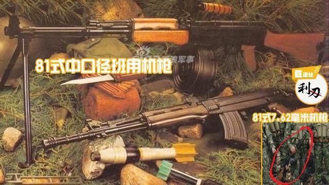 中口径通用机枪作为步兵单位重要配属武器,其必要性已经无需证明,我军现役部队武器配置中,中口径通用机枪长期缺位的问题也已经被很多人、议论过很多次,而事实上,在中口径机枪领域,中国相关企业也曾创造出过很经典的型号。(利刃巨透社)
