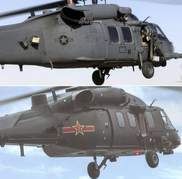 在2018年03期的《兵工科技》杂志刊登了一幅中国国产新型通用直升机的照片,这是直-20直升机为数不多的有如此清晰的照片。有网友贴出了直20与黑鹰的同角度对比图,画面好像大家一起来找茬!