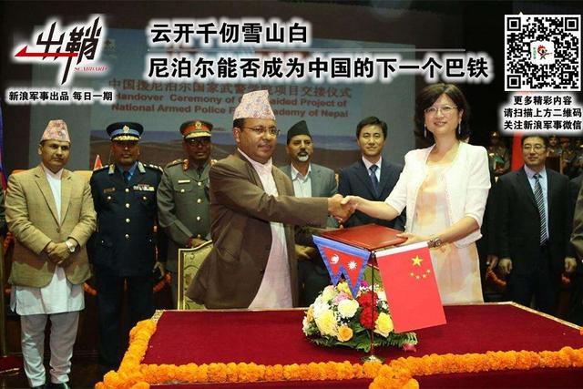 """4月9日环球时报报道,在尼泊尔总理奥利对印度展开3天访问之际,印度将对尼泊尔大搞""""铁路外交"""",要建一条铁路连接尼泊尔首都加德满都和印度比哈尔邦。此外印度还将向尼泊尔开放内陆水运贸易,提供内河航道让尼泊尔货物获得更多的海上通道。中国近年的""""一带一路""""倡议正迅速增强中国在尼泊尔基建领域的存在感,印度""""铁路外交""""被视为针对中国。印度为何频频出招拆解中尼合作之势,尼泊尔又对中国有着怎样的战略价值,本期出鞘带您关注中印夹缝下的南亚小国尼泊尔。(查看完整内容搜索微信公众号:sinamilnews)"""