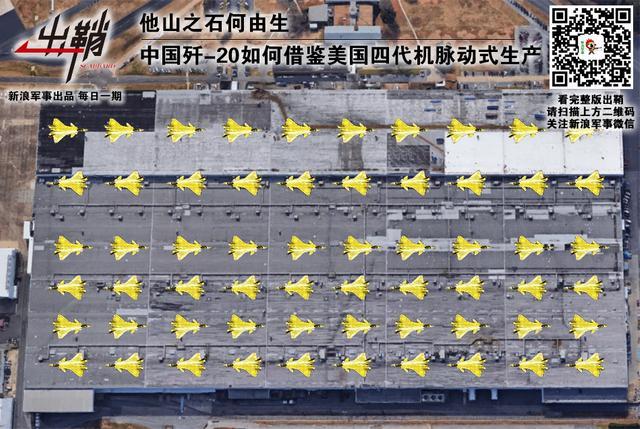 """本月11日,美国洛克希德马丁公司在官方网站上对外发布消息称,该公司已经完成了第300架生产型F-35战斗机的交付。这300架F-35中包括197架陆基型F-35A、75架短距起飞垂直降落型F-35B和28架舰载型F-35C。几乎与此同时,中国某飞机制造厂官方高调公布了一篇""""官八股"""",其中特别突出了该飞机制造厂工人""""常常每天加班至第二天凌晨2、3点钟、甚至通宵""""以及""""不顾上年幼的孩子,只能把年仅九岁的二字送到托管班""""等等事迹。两相对比,我们不禁要问,为何美国人的F-35制造的如此轻松?美国人身上究竟还有多少东西值得我们学习借鉴?本期出鞘,我们就来谈谈飞机生产这些事。(查看完整内容搜索微信公众号:sinamilnews)"""