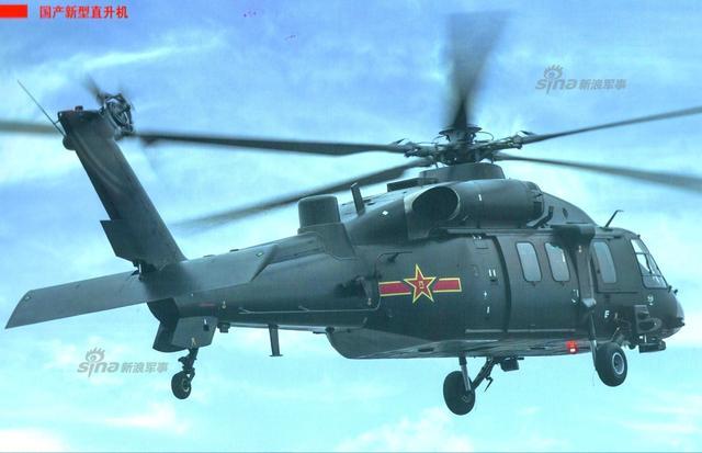 近日网友再次曝光堪称中国目前最神秘的一款直升机直20的高清图片。作为一款通用运输直升机,Z-20机身上配备了功能较为完善的通讯,自卫和观瞄系统,具备了较强的战场生存能力和环境适应能力。(来源:飞扬军事)