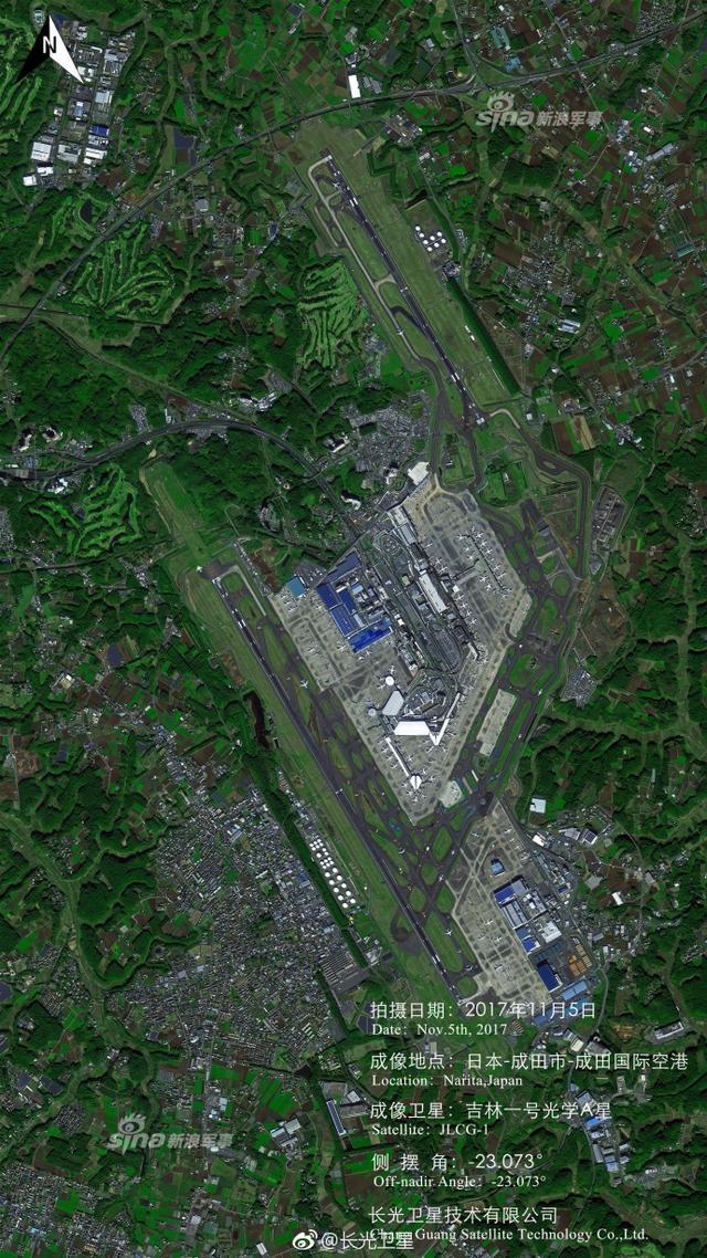 近日,中国长光卫星公司公布了一批卫星照片,日本成田国际机场各处细节清晰可见。该机场原名新东京国际机场,是日本最大的国际机场,也是东京主要的联外国际机场,年客流量居日本第二,货运吞吐量居日本第一。机场建设有航机维修区,客运区,跑道等区域。而此前,日本媒体也发布了我军驻吉布提基地的影像。(来源:长光卫星)