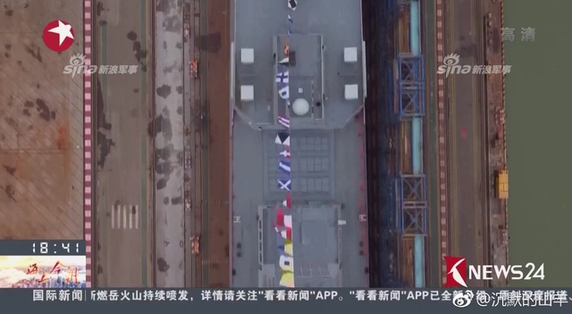 上海东方卫视新闻中再现中国上海江南造船厂《万吨驱逐舰下水背后的故事》批露了极多055型万吨大驱新的镜头。新闻中提到万吨大驱计划早在多年前就有外国技术人员预言中国与美国的万吨大驱在技术上至少相差50年。(图文:浩汉防务-听海之猫)