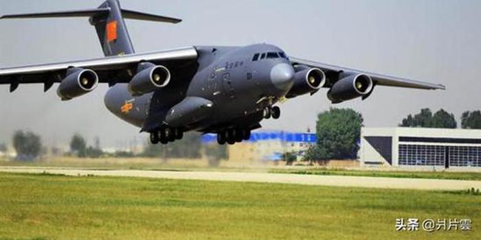 中國多用途運輸機運-20已開始量產 將換裝國產發動機