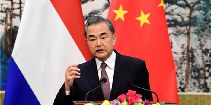 王毅:請收回你們的黑手 香港事務是中國內政