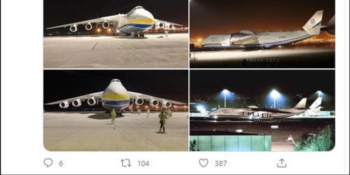 世界最大运输机安225抵中国 将700万只口罩运回欧洲