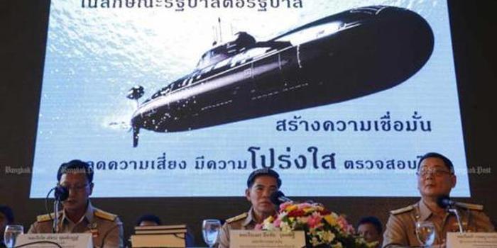 泰国批准增购2艘中国潜艇:美潜艇都行 中国也没问题