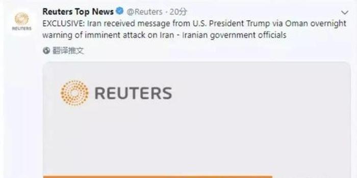 張召忠談特朗普為何撤回打伊朗命令:怕老大位子不保