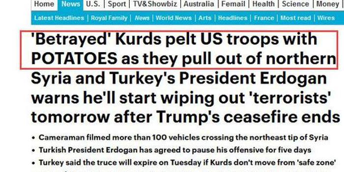 美軍撤離敘北 庫爾德人用土豆猛砸軍車:美國騙子!