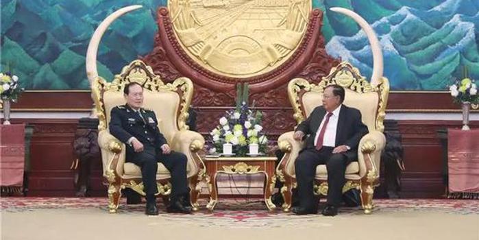 中国防长魏凤和访问老挝:愿同老方深化务实合作