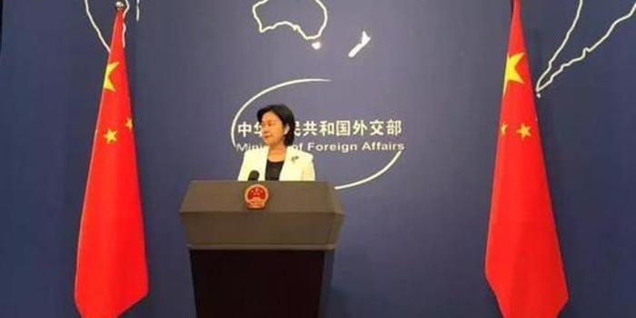 美議員提議不賣給香港防暴設備 華春瑩:留著自用?